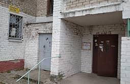 г. Новополоцк, ул. Молодежная, 14-167